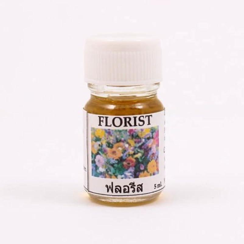 管理者太い放棄された6X Florist Aroma Fragrance Essential Oil 5ML. (cc) Diffuser Burner Therapy