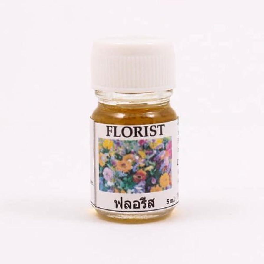 魅力的であることへのアピールペンスキャンベラ6X Florist Aroma Fragrance Essential Oil 5ML. (cc) Diffuser Burner Therapy