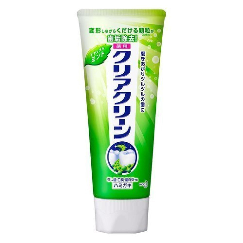 スカルク野菜軽食花王 クリアクリーンナチュラルミント 130g (医薬部外品)