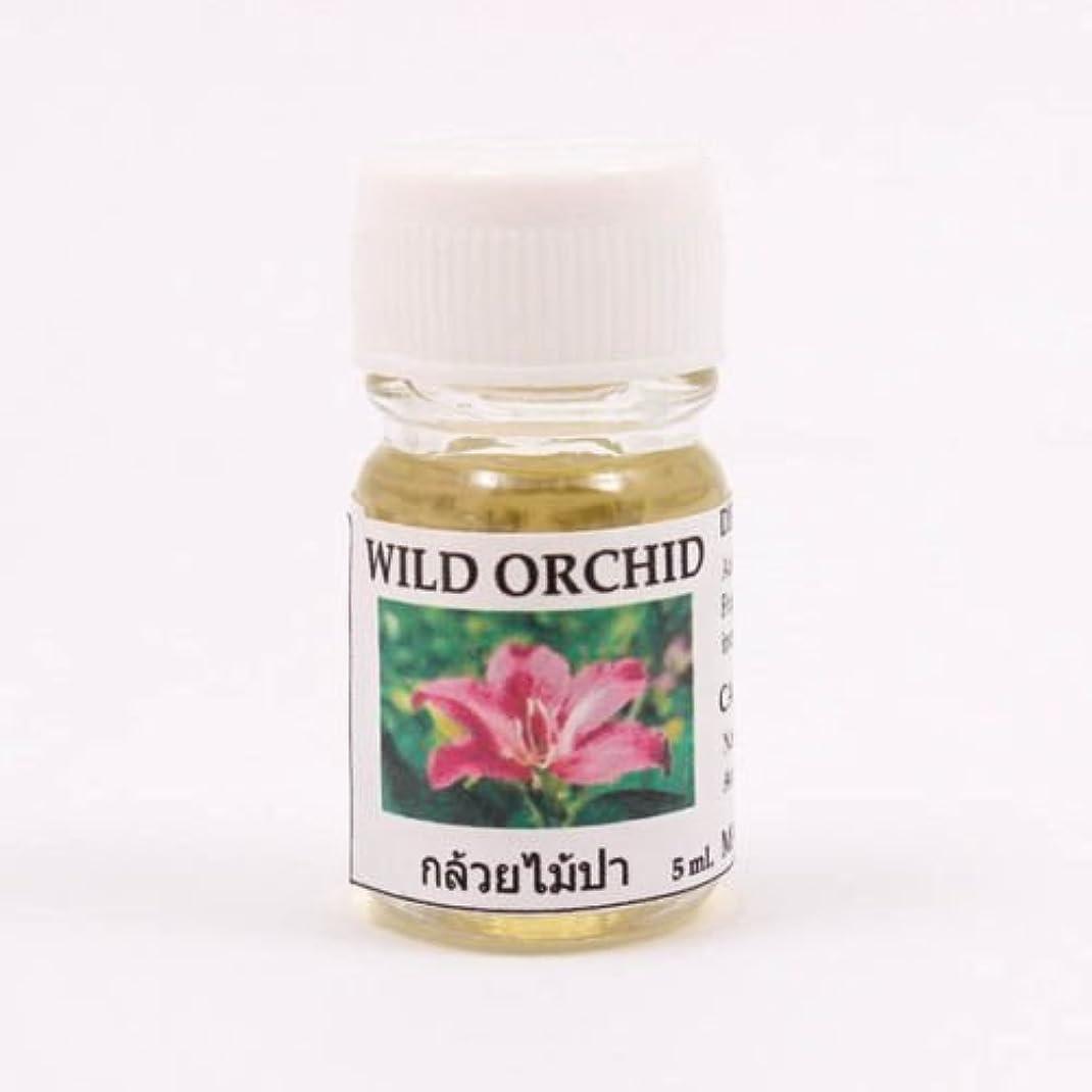 割れ目港トーク6X Wild Orchid Fragrance Essential Oil 5ML. (cc) Diffuser Burner Therapy