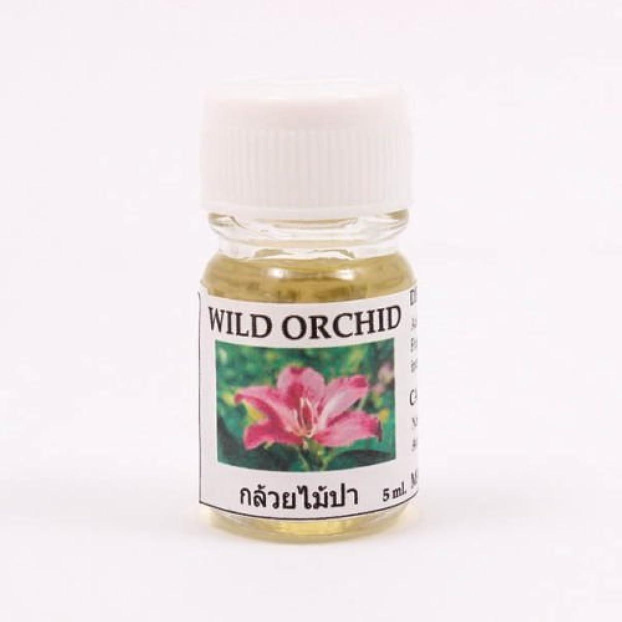 免除洗剤肉の6X Wild Orchid Fragrance Essential Oil 5ML. (cc) Diffuser Burner Therapy
