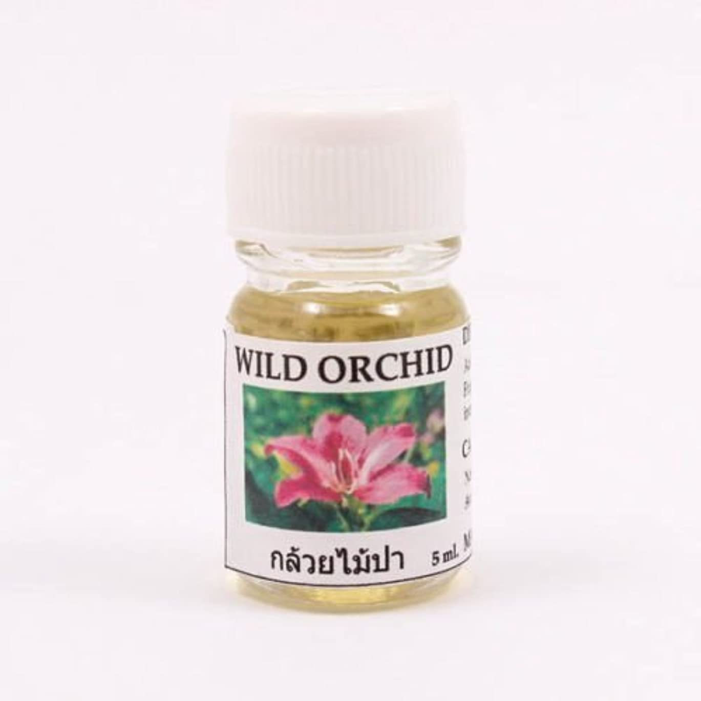 自分を引き上げる事業内容原因6X Wild Orchid Fragrance Essential Oil 5ML. (cc) Diffuser Burner Therapy