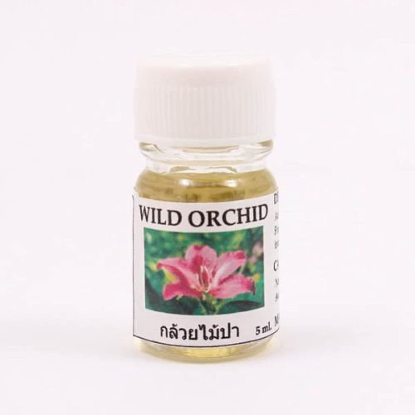 二十実験室脅迫6X Wild Orchid Fragrance Essential Oil 5ML. (cc) Diffuser Burner Therapy