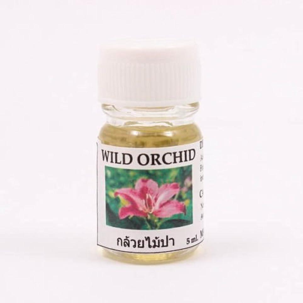 男やもめ慣習果てしない6X Wild Orchid Fragrance Essential Oil 5ML. (cc) Diffuser Burner Therapy