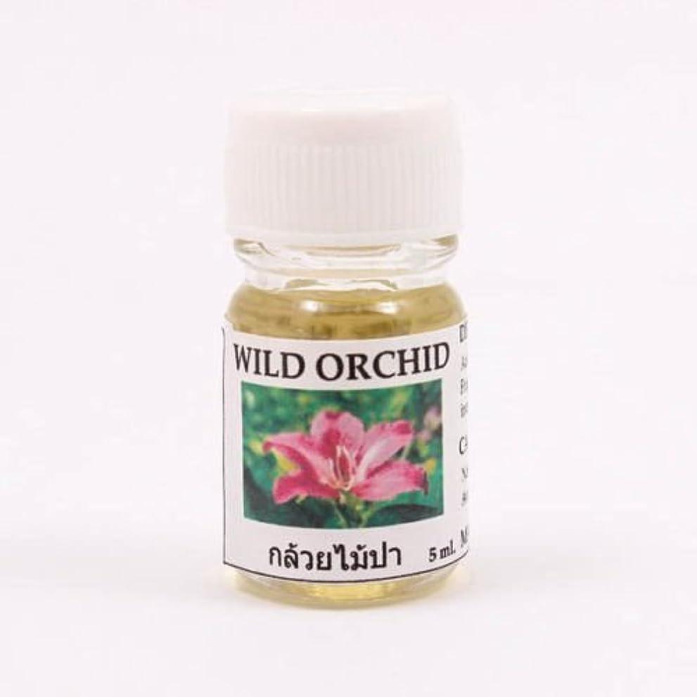 収入フルーツエッセイ6X Wild Orchid Fragrance Essential Oil 5ML. (cc) Diffuser Burner Therapy