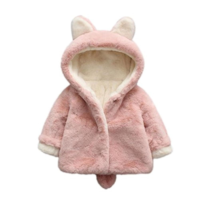 人気 3色 ウサギの耳 コート ベビー服 女の子 赤ちゃん服 幼児 子供服 女の子 長袖 9サイズ キッズ服 ロンパース カバーオール 満月/出産祝い/プレゼント70CM-80CM-90CM-100CM-110CM-120CM-130CM(0ヶ月-36ヶ月-7歳) (90CM/12-18ヶ月, ピンク)