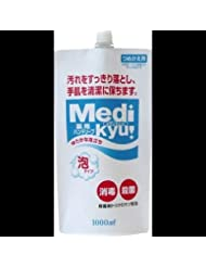 【まとめ買い】薬用ハンドソープ メディキュッ 泡タイプ 詰替用 1000ml ×2セット