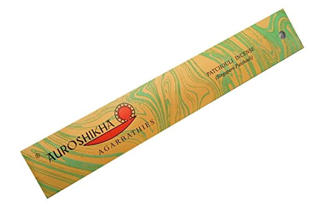 プログレッシブ追い払うオーストラリアAuroshikhaパチョリ線香