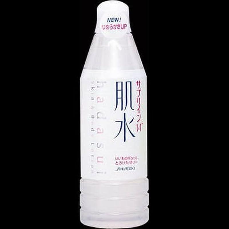 適切な責ダブル【まとめ買い】肌水サプリイン14+ 400ml ボトルタイプ ×2セット