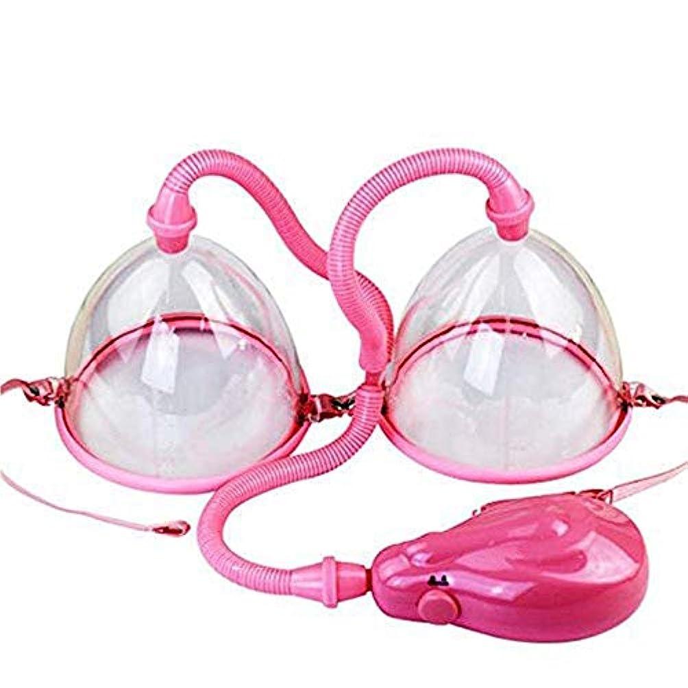滞在スクランブル中国電動乳房マッサージバキュームカップ乳房拡大ポンプ乳首吸盤巨乳ベラマストアップ振動ブラジャー拡大強化