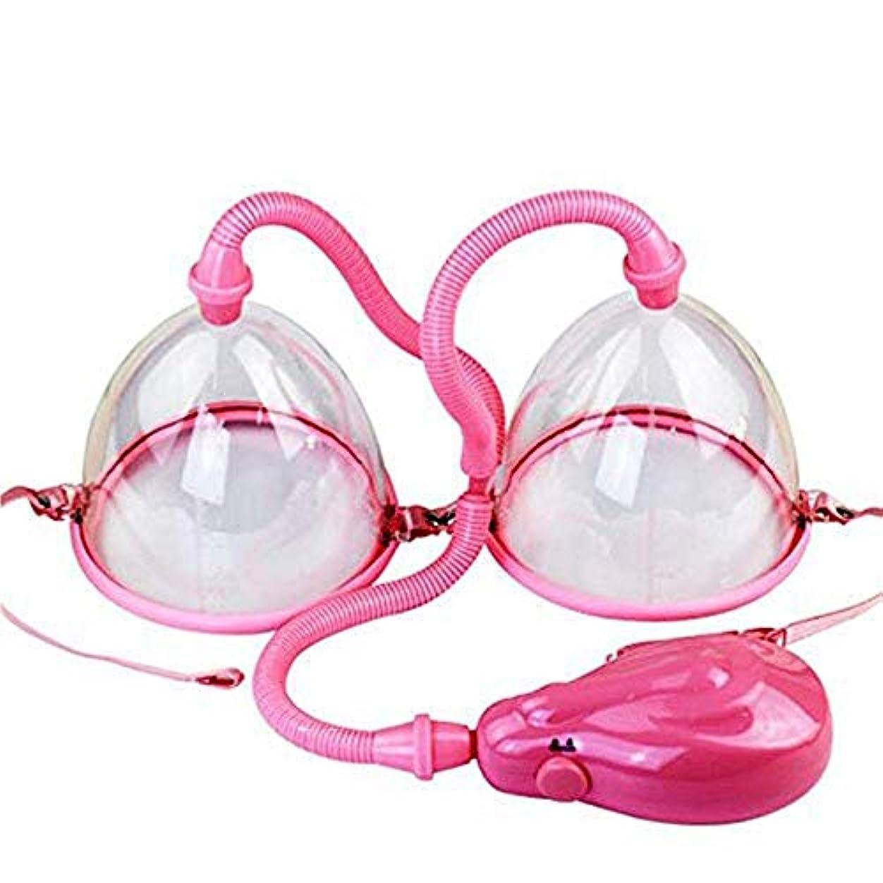 忍耐市民グローバル電動乳房マッサージバキュームカップ乳房拡大ポンプ乳首吸盤巨乳ベラマストアップ振動ブラジャー拡大強化