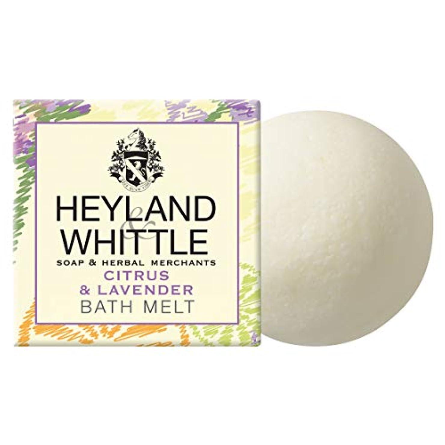 そこからエンドテーブル方向Heyland&Whittle Citrus and Lavender Bath Melt