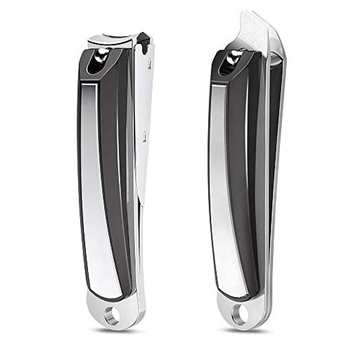 懐疑論ジェット静脈2本セットガラス製爪やすり レザー収納袋付き 手足用爪切り カバー付き ステンレス鋼製
