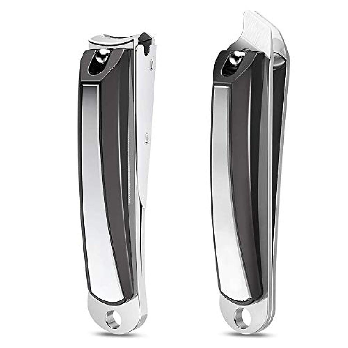 欠点責める大工2本セットガラス製爪やすり レザー収納袋付き 手足用爪切り カバー付き ステンレス鋼製