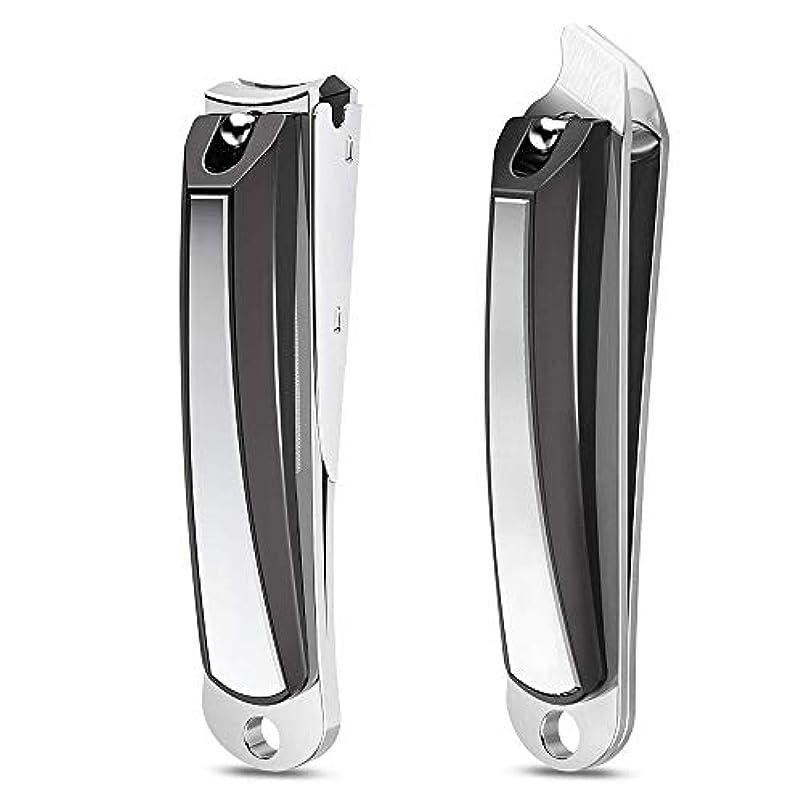 教えていじめっ子光2本セットガラス製爪やすり レザー収納袋付き 手足用爪切り カバー付き ステンレス鋼製