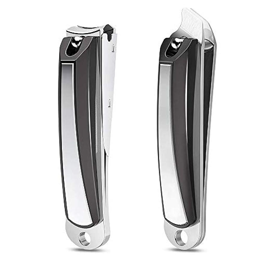 仮定エージェントメッセンジャー2本セットガラス製爪やすり レザー収納袋付き 手足用爪切り カバー付き ステンレス鋼製