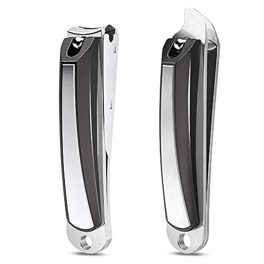 2本セットガラス製爪やすり レザー収納袋付き 手足用爪切り カバー付き ステンレス鋼製