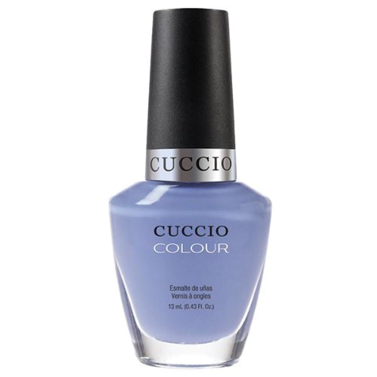 黒くする振りかける木材Cuccio Colour Gloss Lacquer - Jamaica Me Crazy - 0.43oz / 13ml