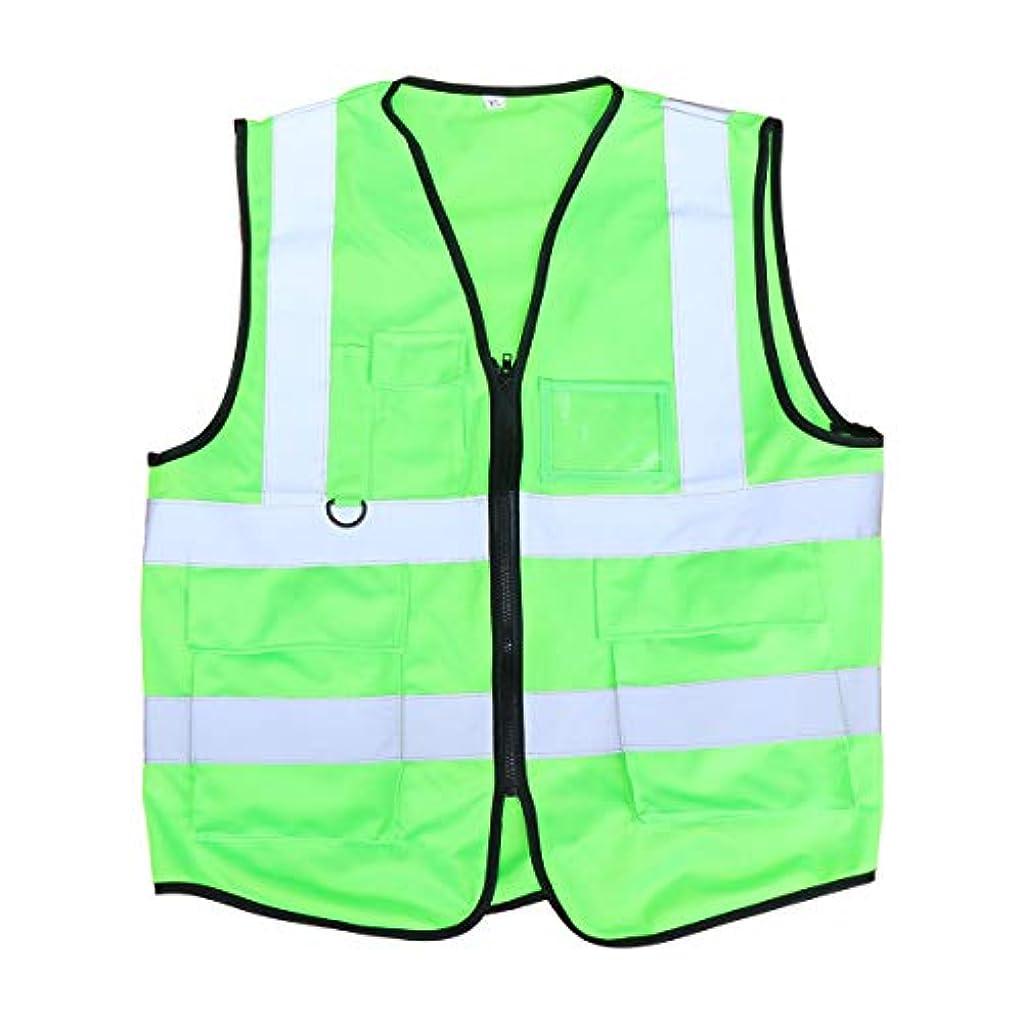 浸す見せます肩をすくめるTOYMYTOY 安全ベスト 反射 安全ジャケット 高視認性 サイクリング ライディングベスト マルチポケット 安全ベストジャケット 屋外工事用 安全道路交通 衛生作業員 - XL(ライトグリーン)