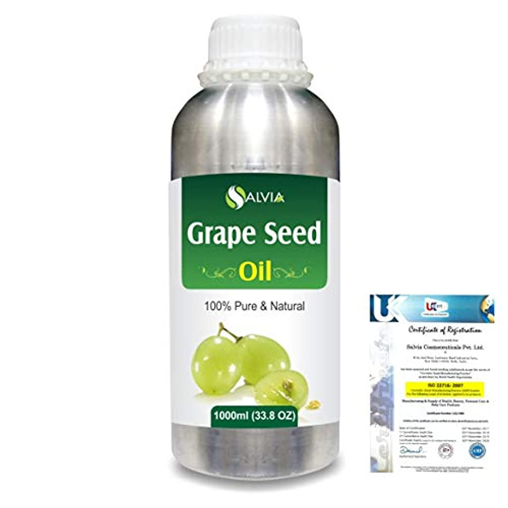 モーター社会学見捨てるGrape Seed (Vitis vinifera) 100% Natural Pure Undiluted Uncut Carrier Oil 1000ml/33.8 fl.oz.