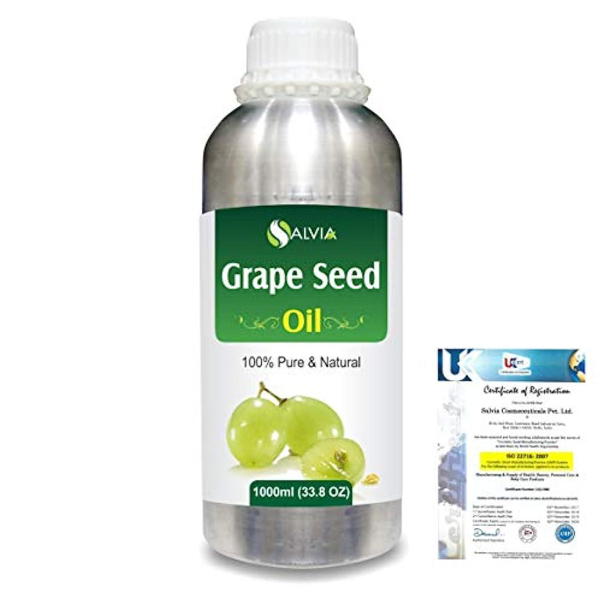 現在保険学校の先生Grape Seed (Vitis vinifera) 100% Natural Pure Undiluted Uncut Carrier Oil 1000ml/33.8 fl.oz.