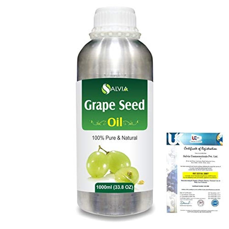 気味の悪い折り目酔っ払いGrape Seed (Vitis vinifera) 100% Natural Pure Undiluted Uncut Carrier Oil 1000ml/33.8 fl.oz.