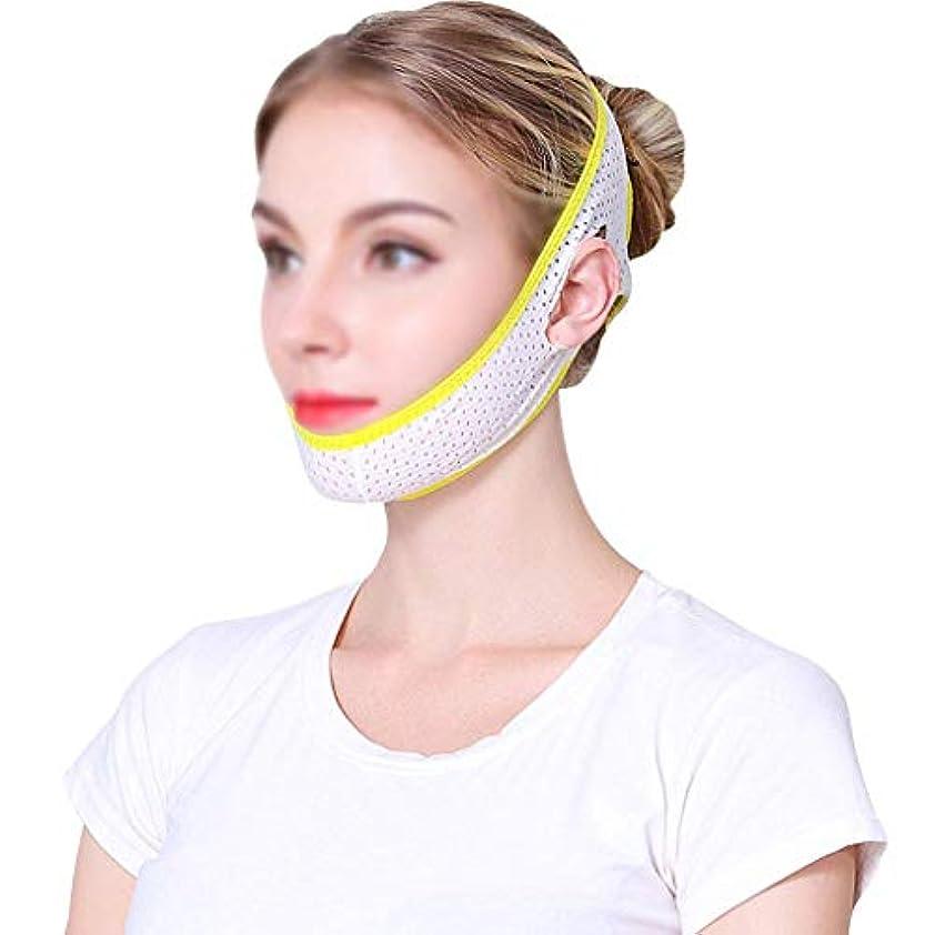 強化する既婚一貫したリフトマスクマスク、夏の通気性の薄いセクションダブルチンストラップVフェイス薄いフェイスマスク