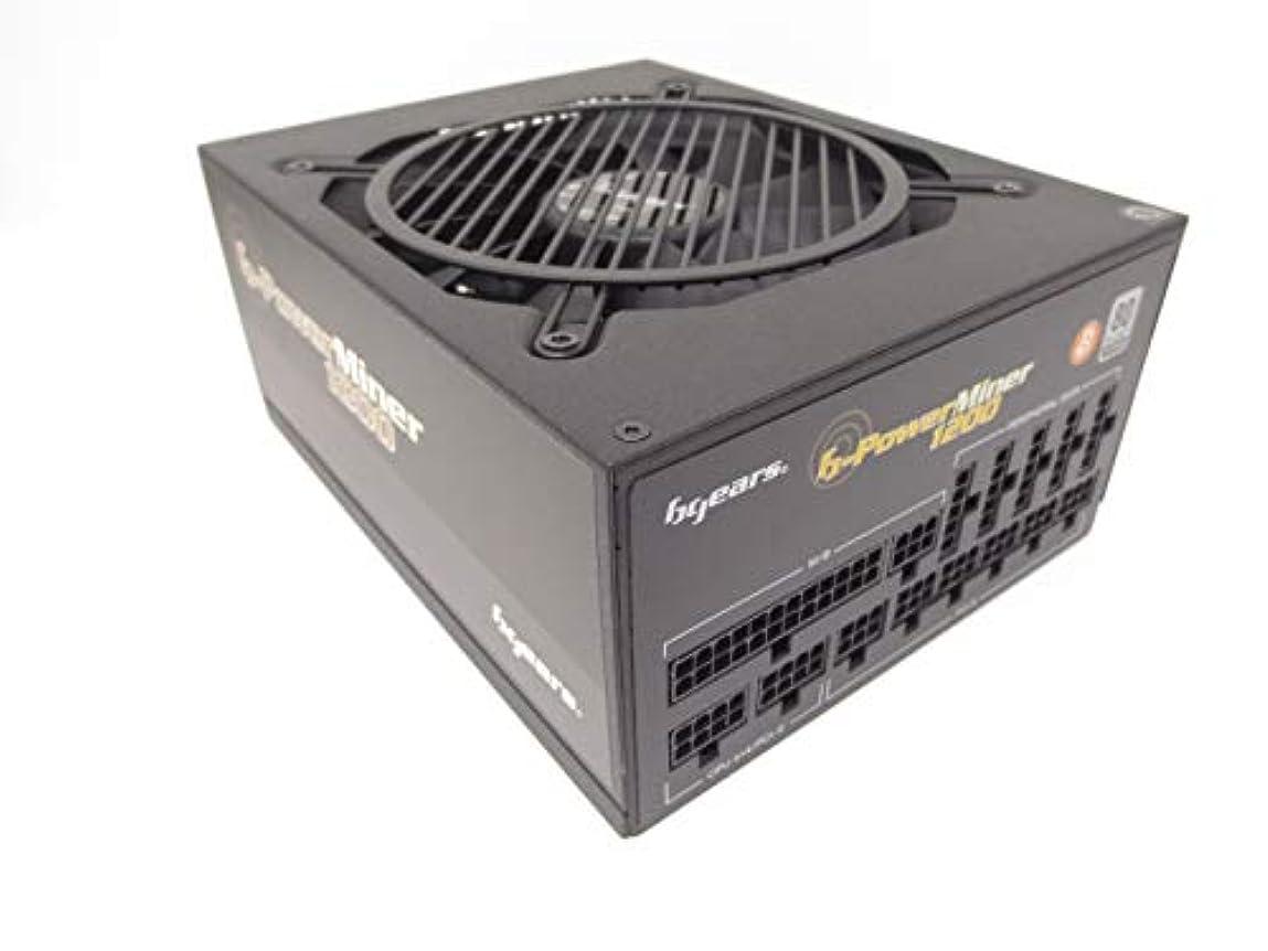 役立つジャンクションかりて【bgears】 PC 電源 フルモジュラー b-PowerMiner 1200W