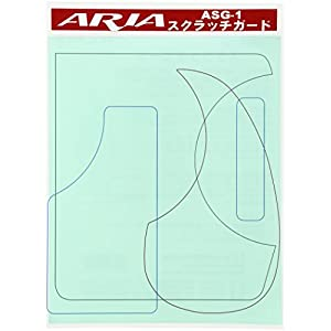 ARIA アリア スクラッチガード クリアー ASG-1 -Scratch Guard-