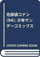 高木渉 名探偵コナン 元太 高木刑事 NHK 朝ドラ 初出演 半分、青い。に関連した画像-05