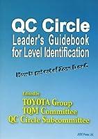 英語版 QCサークルリーダーのためのレベル把握ガイドブック