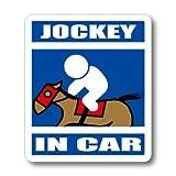 わーるどくらふと JOCKEY IN CAR 競馬 乗馬 ジョッキーが車に乗ってます ステッカー (あお)