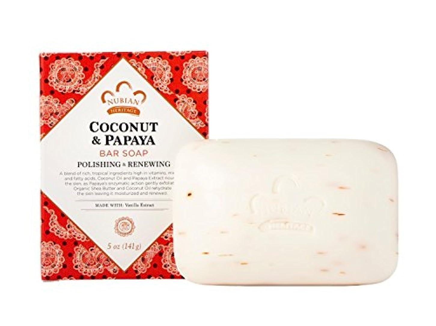 ソース訪問取り除く海外直送品Nubian Heritage Bar Soap, Coconut and Papaya 5 OZ (Pack of 2)
