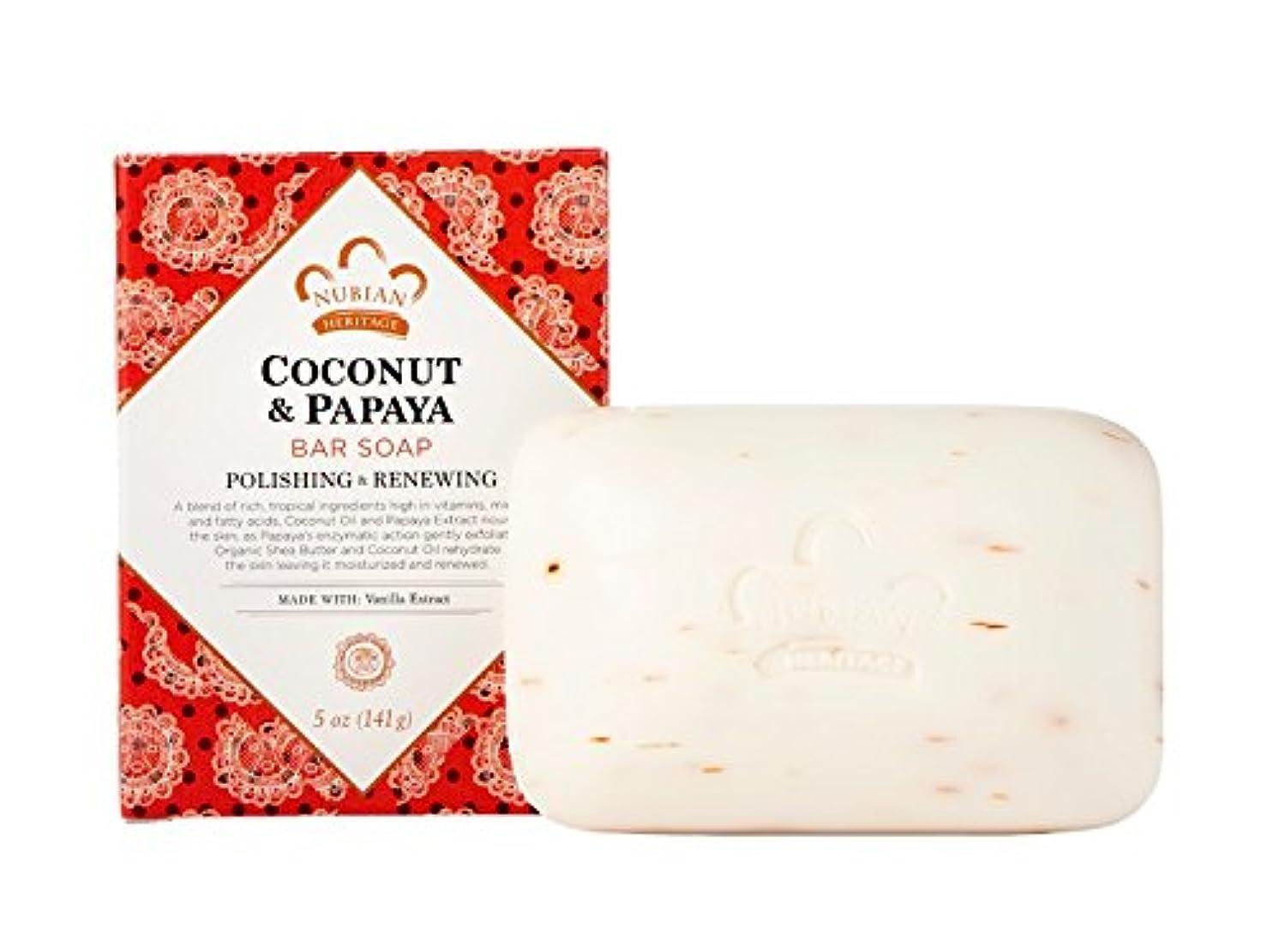 平和なボンド耐久海外直送品Nubian Heritage Bar Soap, Coconut and Papaya 5 OZ (Pack of 2)