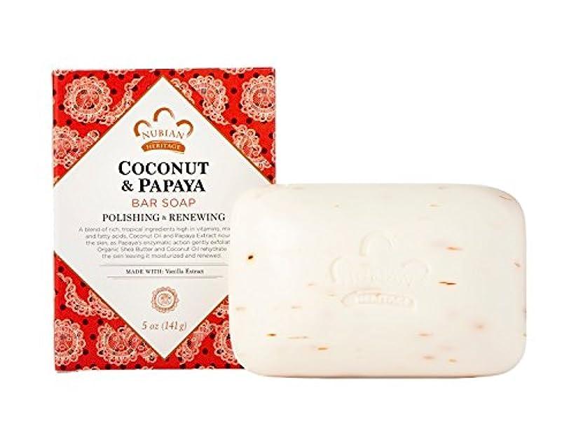 泣き叫ぶに向かって女性海外直送品Nubian Heritage Bar Soap, Coconut and Papaya 5 OZ (Pack of 2)