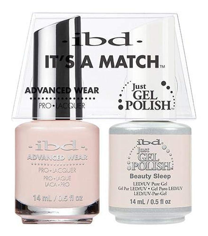よろめく森部門IBD Advanced Wear -
