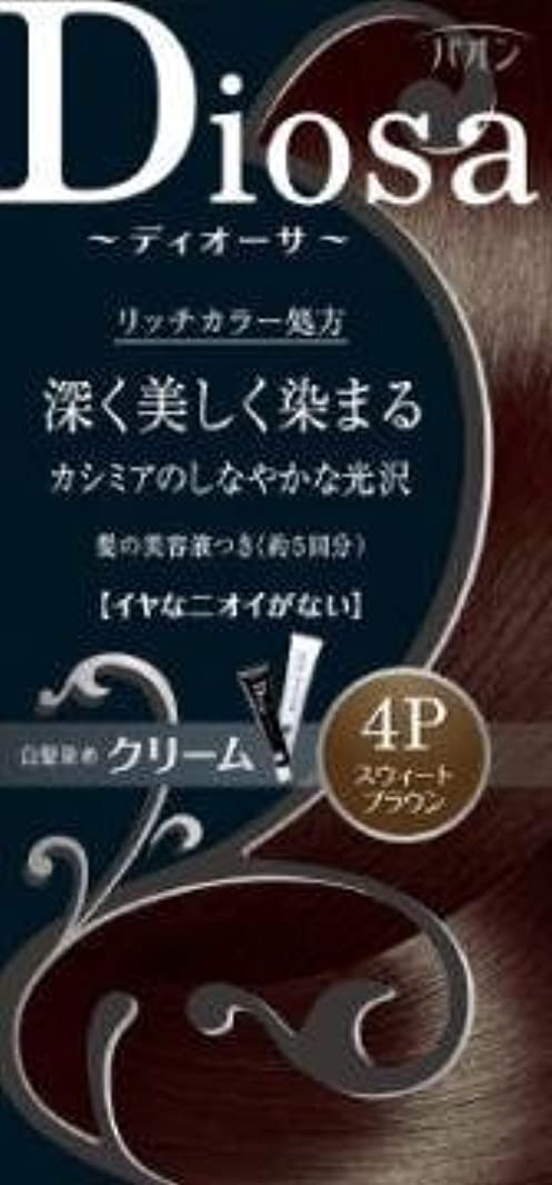 パーティション酸度コントロール【シュワルツコフヘンケル】パオン ディオーサ クリーム 4P スウィートブラウン ×3個セット