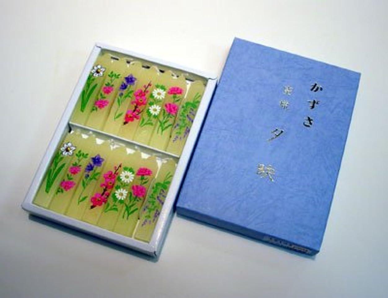 前者伝統的音声六種の花を蜜蝋で 蜜蝋 絵ローソク かずさ 夕映