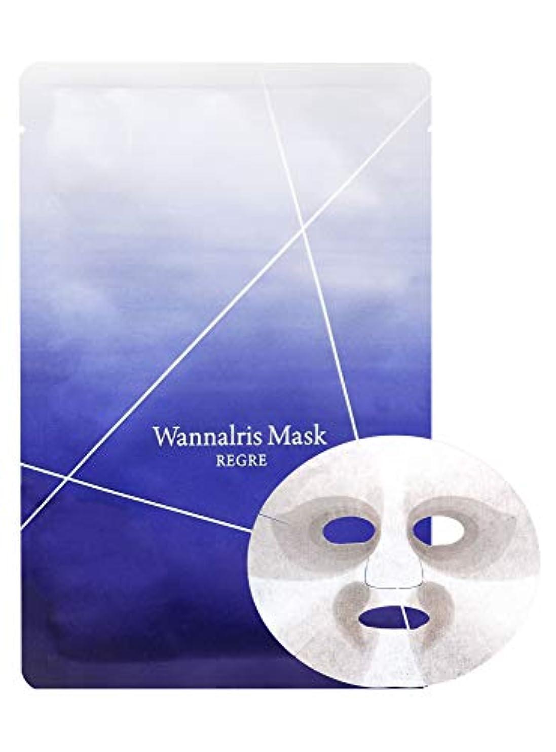 あご薄いです誇りに思うREGRE ビタミンC誘導体 紫外線ケア 保湿 ヒアルロン酸 シートパック マスク