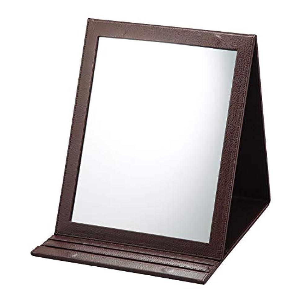 放置傑作肩をすくめる折立鏡デカミラー 角度調整5段階 卓上 A4サイズ メイク 化粧 おりたたみ