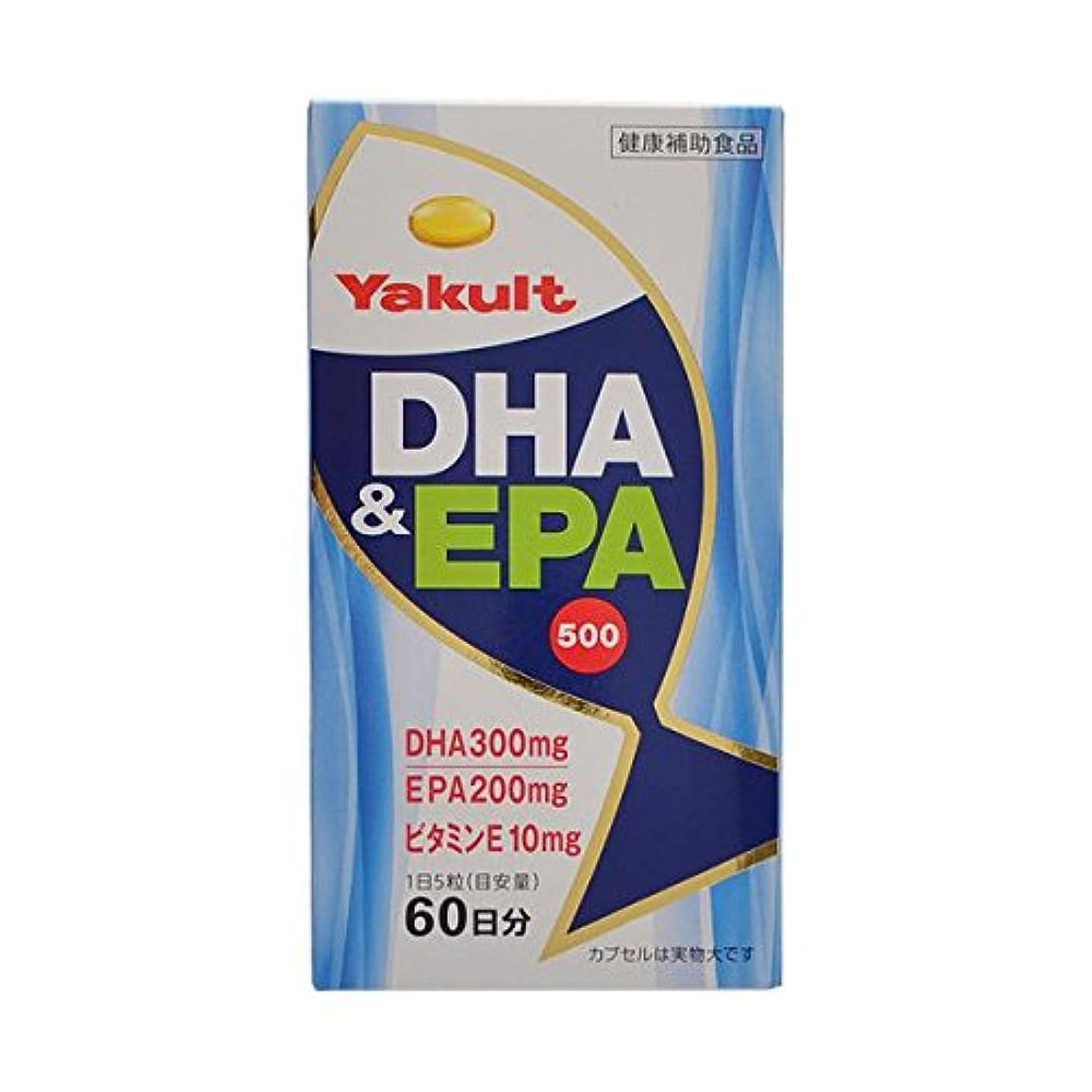取り出す追放する装備するヤクルト DHA&EPA500 430mg×300粒【2個セット】