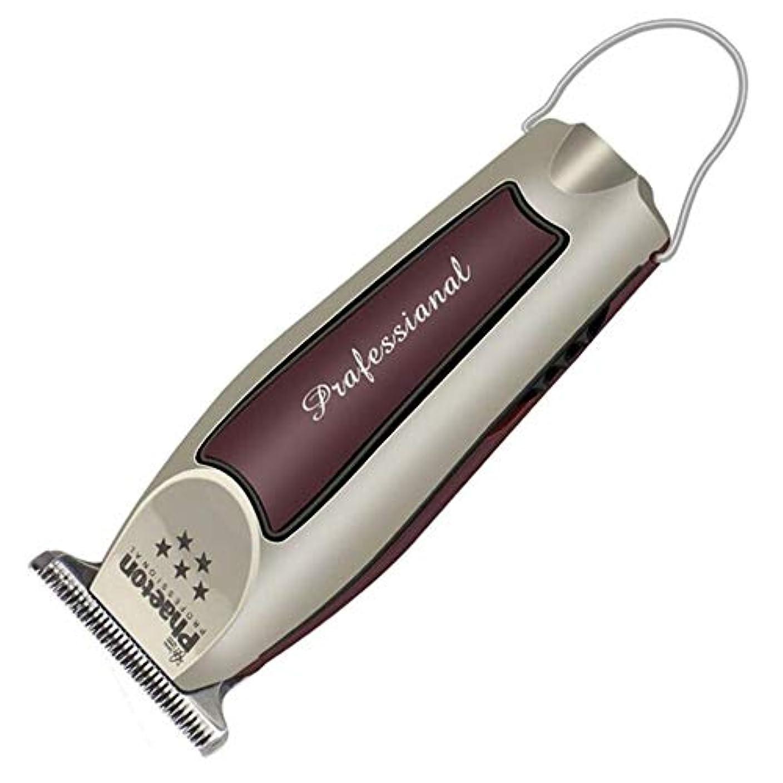 オークポテトオーバーラン100?240ボルトプロフェッショナルヘアクリッパー電気ヘアトリマー0.1ミリメートル髪切断機用男性ひげトリマーシェーバー散髪クリッパー