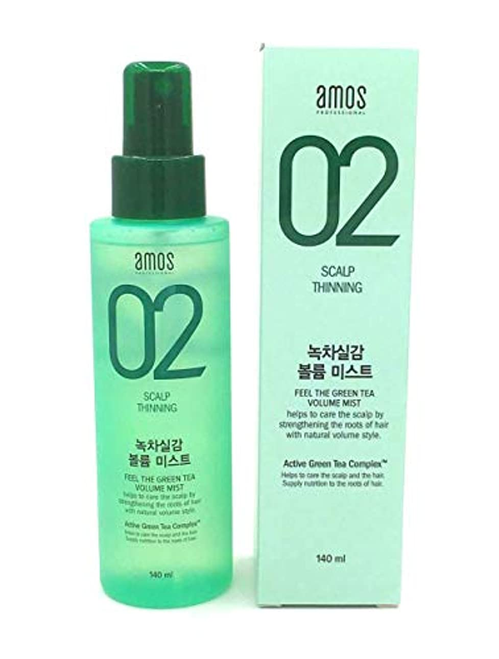 連結するディレクター提供する[Hi Korean Fashion] アモススカルプ02フィーリングザグリーンティーボリュームミスト140ml 抗脱毛治療 自然な髪を作り 健康な頭皮環境を作り