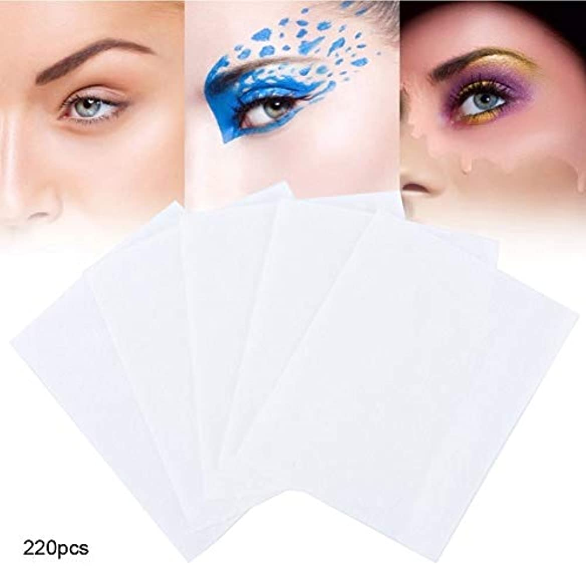 集団動アトラス220枚 化粧コットンパッド 化粧の除去とスキンケアのための使い捨てフェイシャルワイプタオル