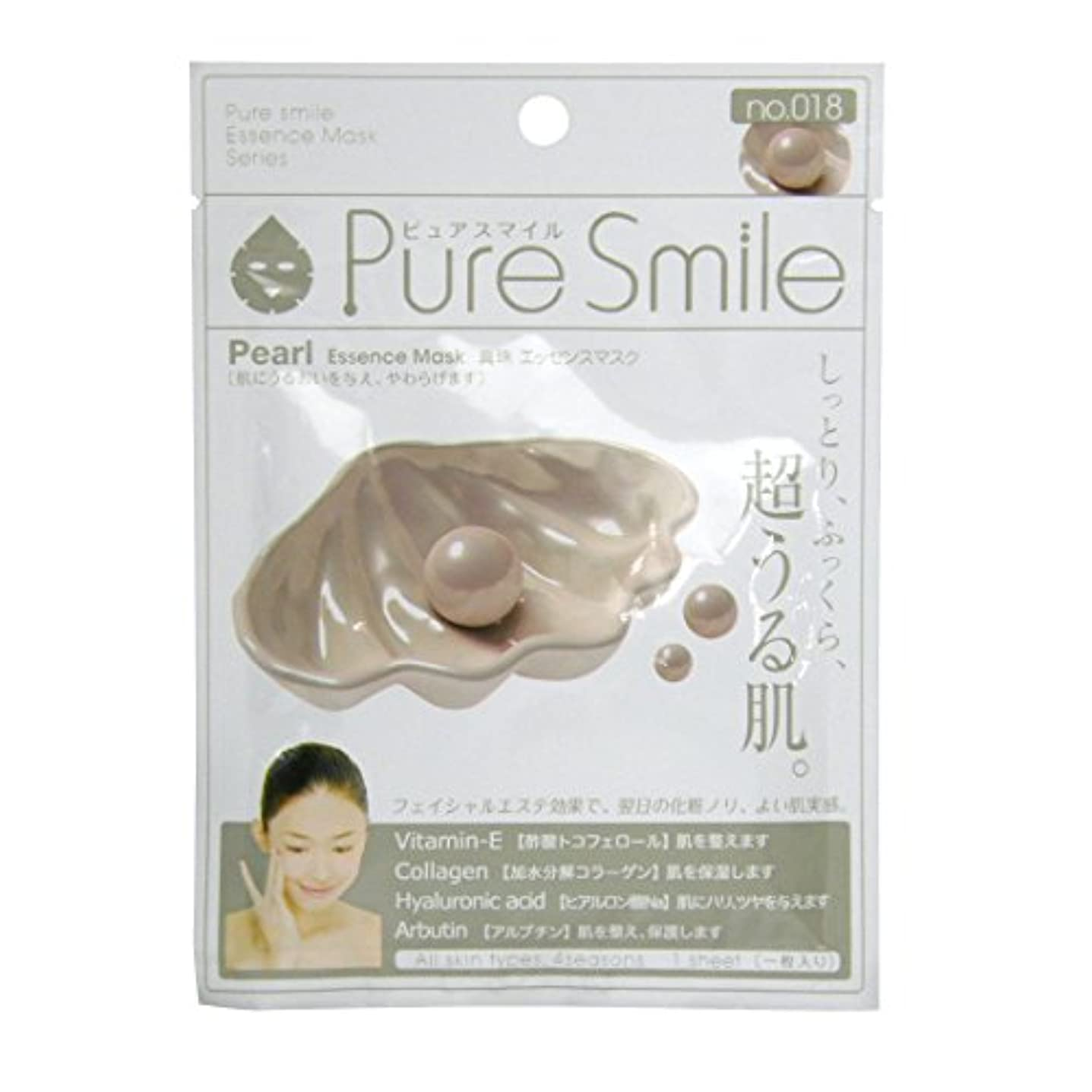 頑張るボタンフレキシブルPure Smile エッセンスマスク 真珠 23ml?30枚