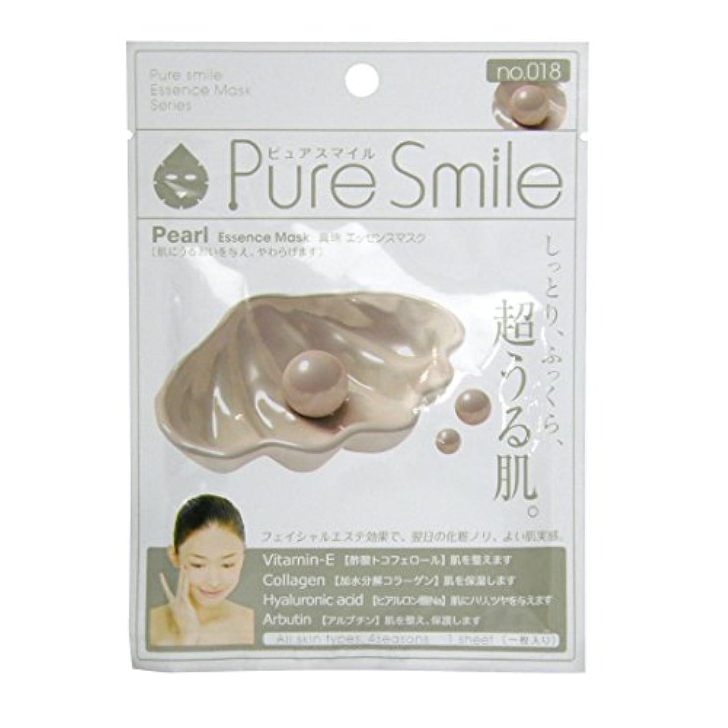 でるひらめき巧みなPure Smile エッセンスマスク 真珠 23ml?30枚