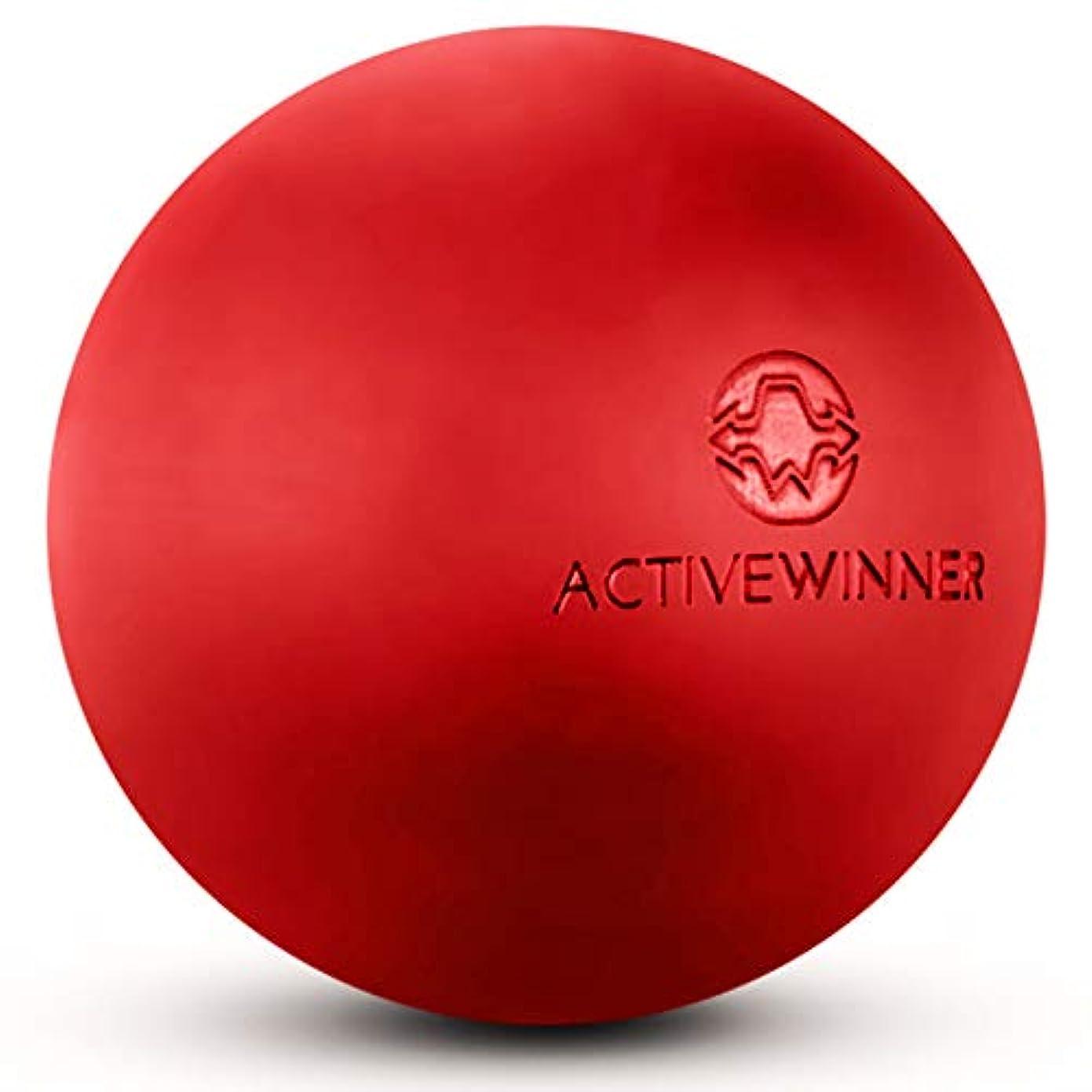 広々とした電報自発Active Winner マッサージボール トリガーポイント (レッド) ストレッチボール 筋膜リリース トレーニング 背中 肩こり 腰 ふくらはぎ 足 ツボ押し