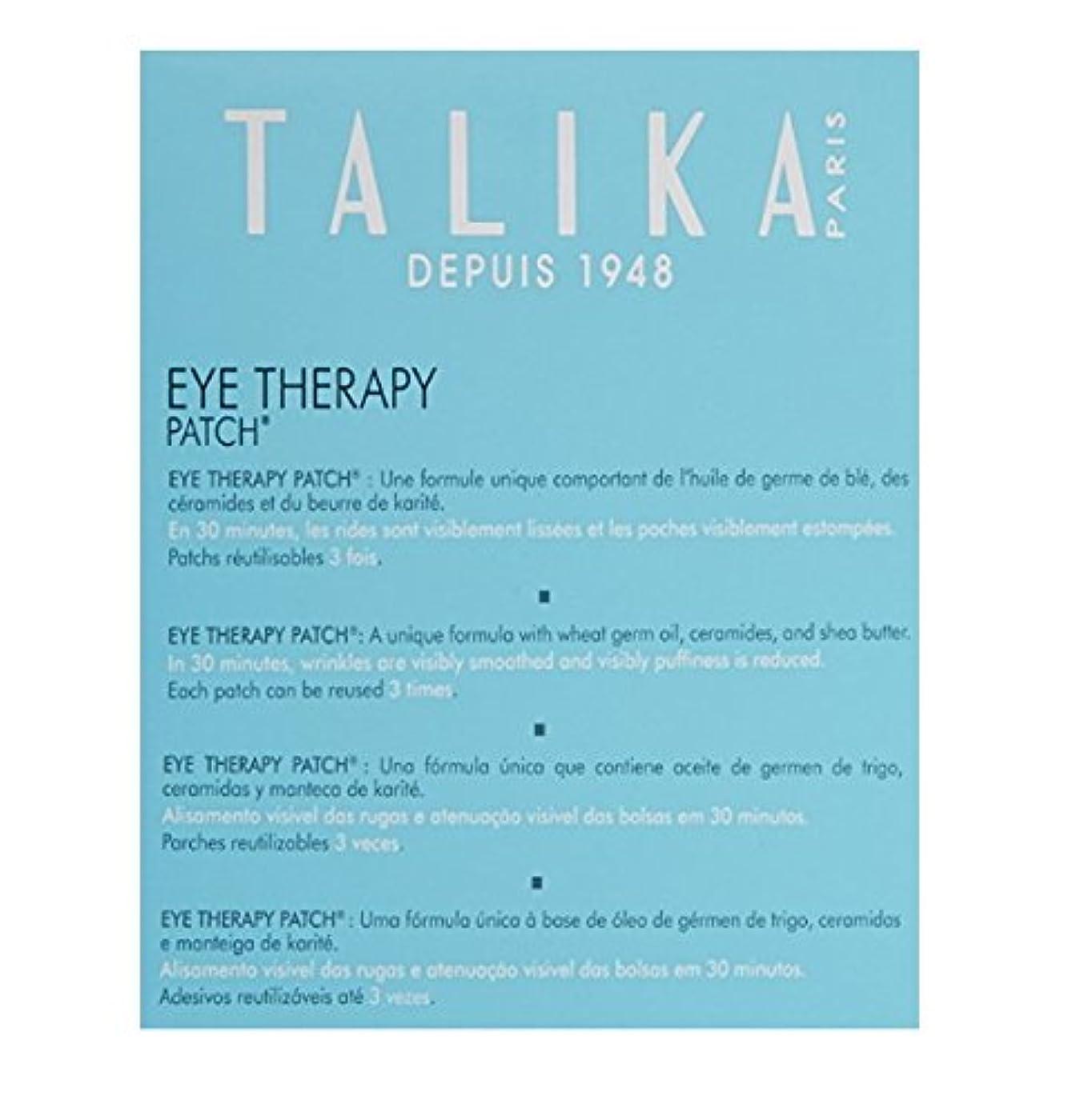 浅い菊止まる[Talika ] [Talika Eye Therapy Patch(アイセラピーパッチ)] (並行輸入品)