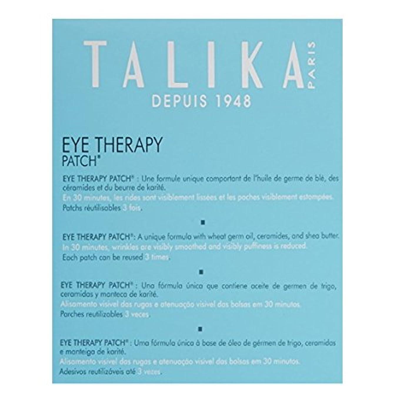 [Talika ] [Talika Eye Therapy Patch(アイセラピーパッチ)] (並行輸入品)