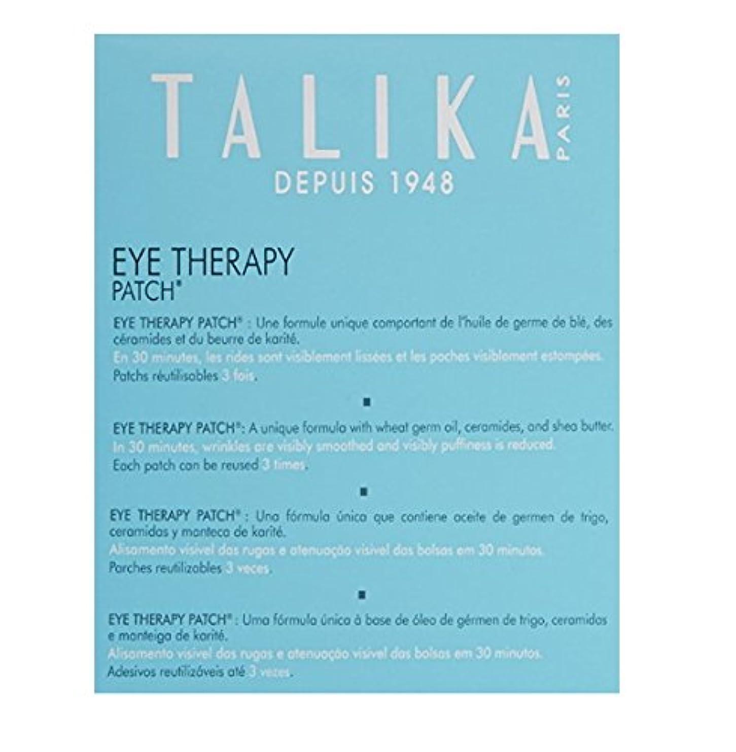 スラッシュ臭い具体的に[Talika ] [Talika Eye Therapy Patch(アイセラピーパッチ)] (並行輸入品)